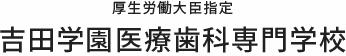 Iryoshika